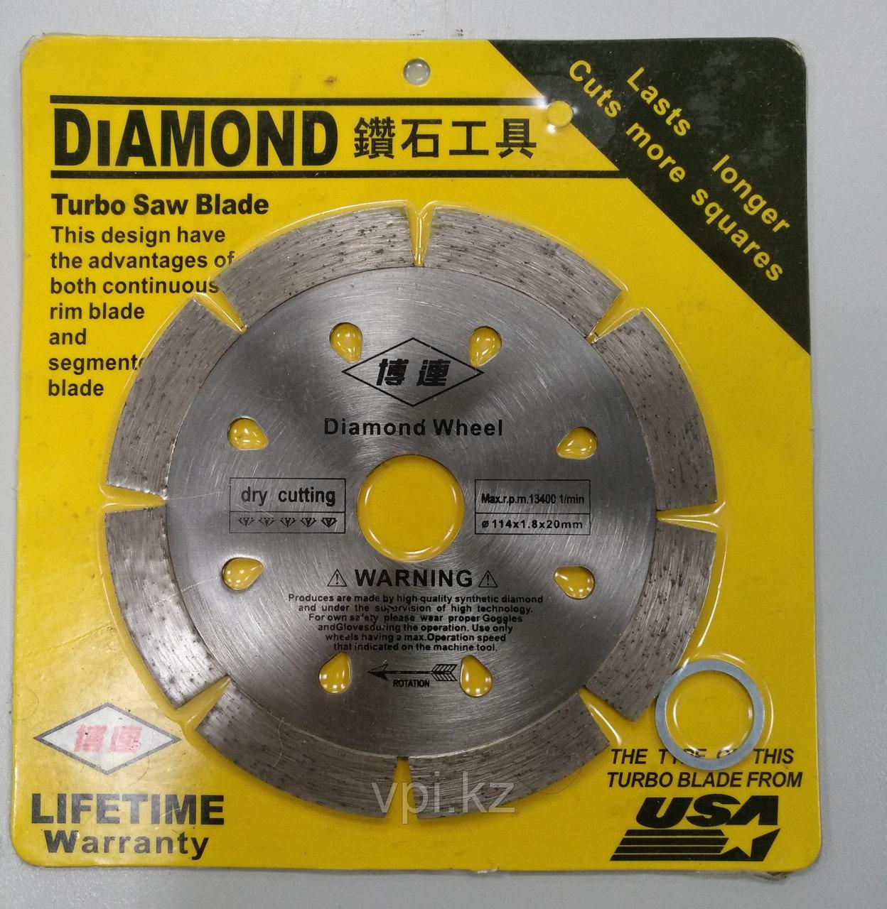 Круг алмазный отрезной,  сухой рез  114*20 DIAMOND TOOLS