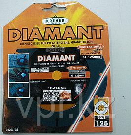 Круг алмазный отрезной,  сухой рез  150*22.2 Kreher DIAMANT