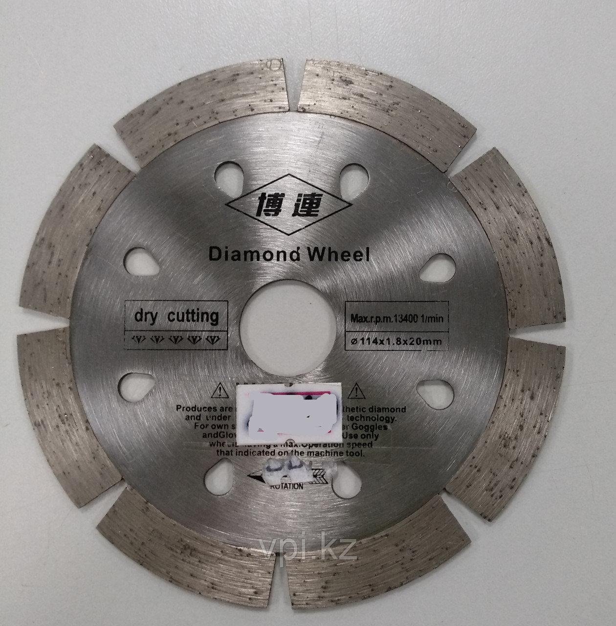 Круг алмазный отрезной,  сухой рез  115*22.2 BOLIAN