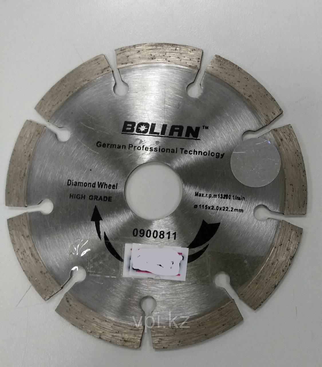 Круг алмазный отрезной,  сухой рез  125*22.2 BOLIAN