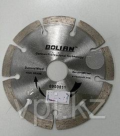 Круг алмазный отрезной,  сухой рез  300*50 BOLIAN