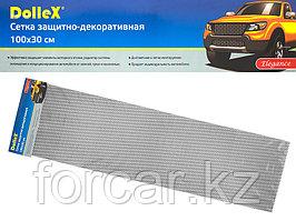 Облицовка радиатора (сетка декоративная) алюминий, 100 х 30 см, черная, ячейки 15мм х 4,5мм