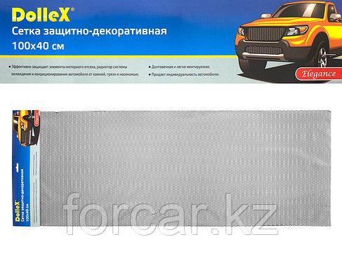 Облицовка радиатора (сетка декоративная) алюминий, 100 х 40 см, черная, ячейки 15мм х 4,5мм, фото 2