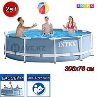 Каркасный бассейн Intex 28700, Metal Frame, размер 305x76 см, без фильтра, фото 1