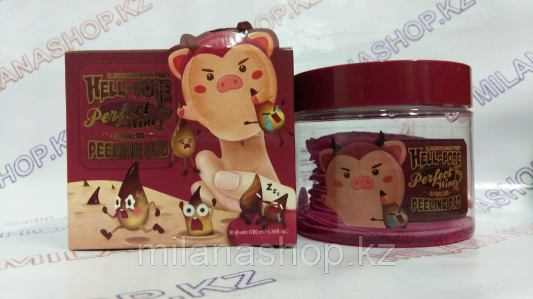 Elizavecca Milky Piggy Hell-Pore Perfect Wine Sparkling Peeling Pad Очищающие пилинг-подушечки для кожи