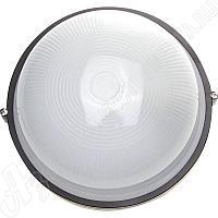 Светильник уличный влагозащищенный, круг, цвет черный, 100 Вт, СВЕТОЗАР,