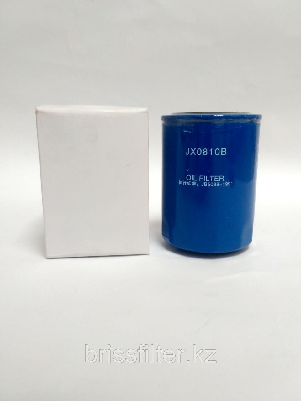 JX 0810B