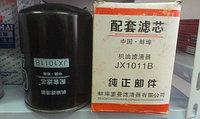 JX 1011B