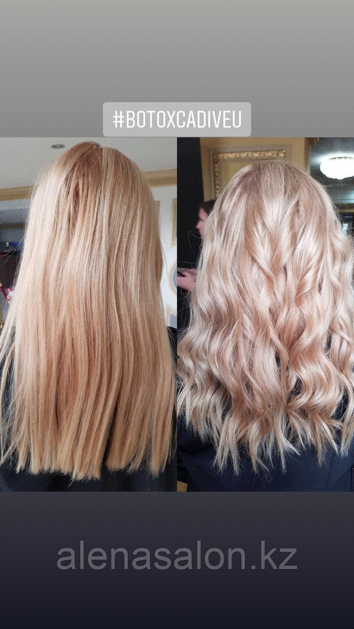 Уход за осветленными волосами cadiveu platinum