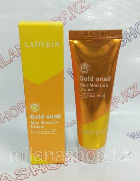 Ladykin Gold Snail Max Moisture Cream - Крем с муцином золотой улитки