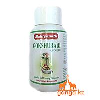 Гокшуради Гуггулу (Gokshuradi Guggulu BAIDYANATH), 80 таб.