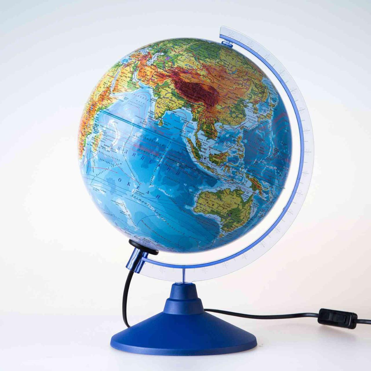 Глобус физико политический рельефный с подсветкой 25 см