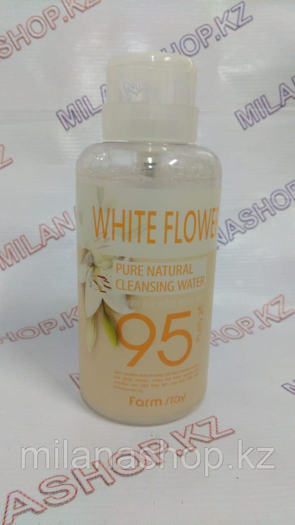 FarmStay Pure Cleansing water White Flower - Очищающая вода с экстрактом белого цветка