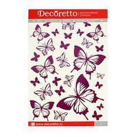 Наклейки интерьерные 'Розовые бабочки'