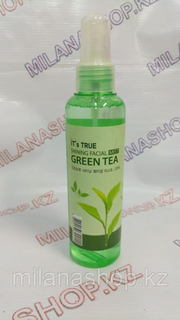 Cellio It*s True Mist Shining Facial Green tea - Спрей для лица с экстрактом зеленого чая