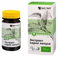 Экстракт корня лопуха (Токсидонт май), при заболевания желудочно-кишечного тракта