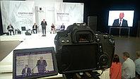 Видеосъемка форумов