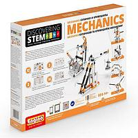Конструктор ENGINO STEM04 DISCOVERING STEM. Механика: кулачки и кривошипы, фото 1