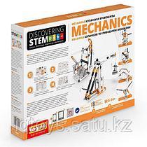 Конструктор ENGINO STEM04 DISCOVERING STEM. Механика: кулачки и кривошипы