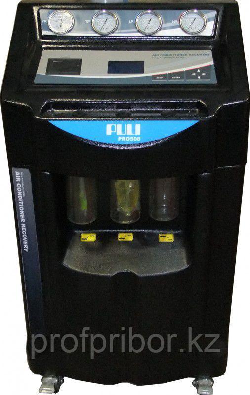 Автоматическая установка для заправки кондиционера