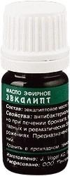 Эфирное масло Эвкалипт