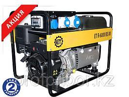 Бензиновая электростанция 7 кВА/1 фаза - R-7001 BS/M