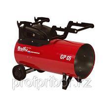 Воздухонагреватель газовый BIEMMEDUE BM2 GP-65A