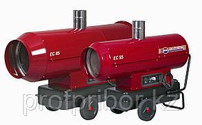 Воздухонагреватель дизельный 55 кВт (code 02EC103) - EC-55