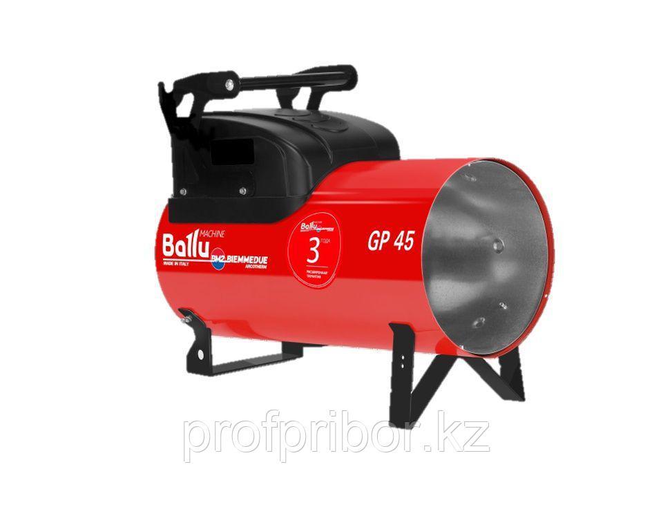 Воздухонагреватель газовый, 20-52кВт (code 03GP03) - BM2 GP-45A