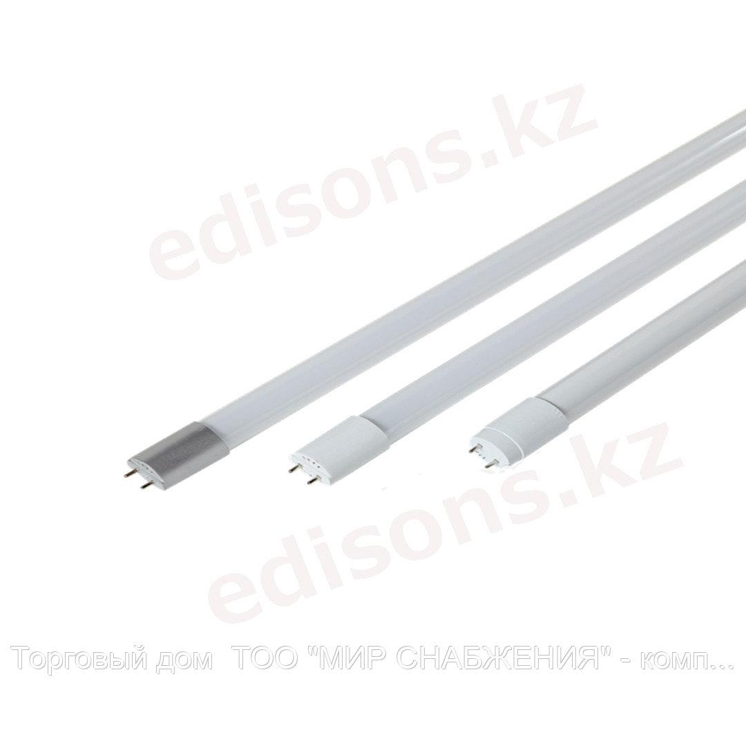Светодиодная лампа  Т8-18Вт - 1200 мм. 6000К.ОПТОМ