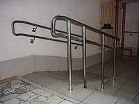 Поручни инвалидные из нержавеющей стали