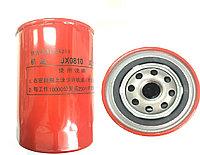 JX 0810 A