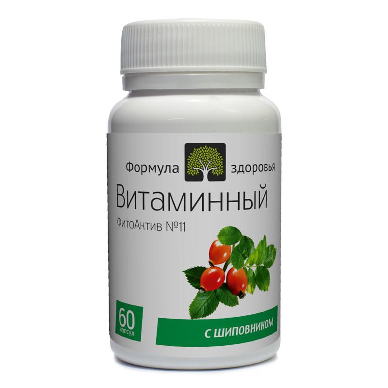 ФитоАктив №11, витаминный, 60 капсул