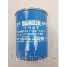CX 1011 A