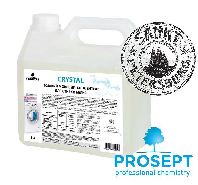 Crystal гипоаллергенный жидкий моющий концентрат для стирки белья (без красителей и ароматизаторов)3 литра