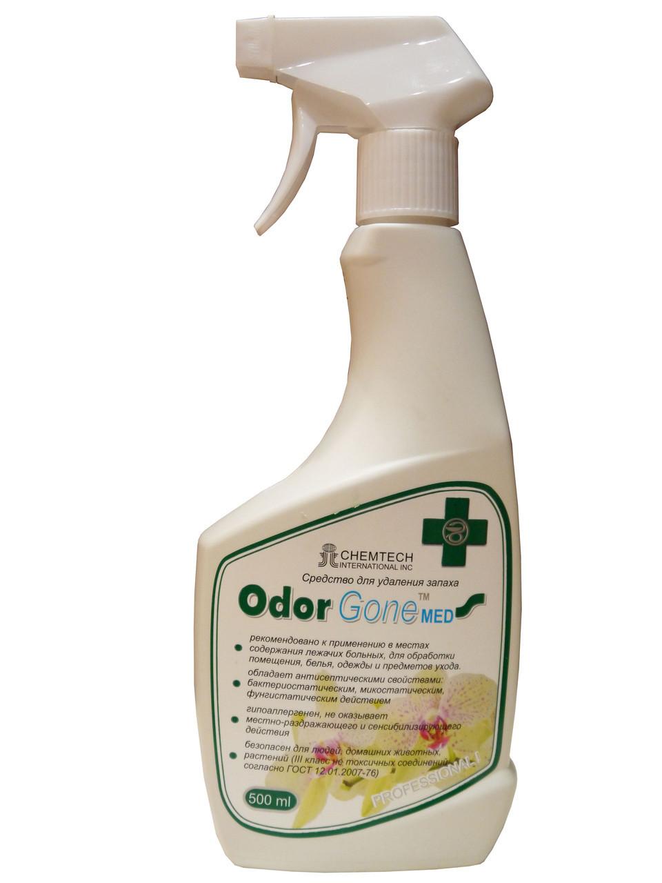 Средство от неприятных запахов Odorgone Med