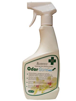 Средство от неприятных запахов Odorgone Med, фото 2