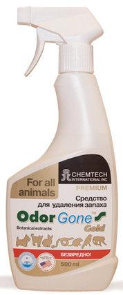Средство от запахов животных Odorgone Gold for animal, фото 2