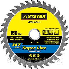 Диски пильные по дереву STAYER «SUPER Line»
