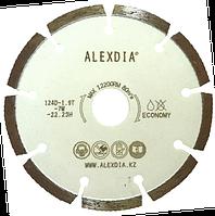 Сегментный диск серии Econom 125 мм. ALEXDIA