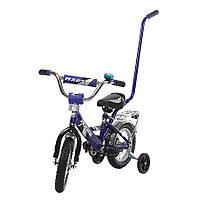 Двухколесный велосипед с ручкой Mars (чёрно/синий)