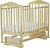 СКВ детская кровать маятник БЕРЕЗКА Бежевый