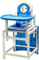 Babys Hedgy Стул-стол для кормления трансформер синий, фото 1