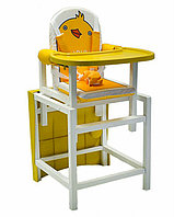 Babys Ducky Стул-стол для кормления трансформер желтый, фото 1