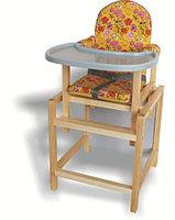 Детский стульчик для кормления (желтый)