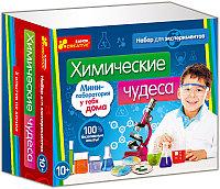 Научные игры: Химические чудеса
