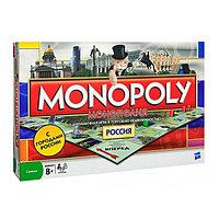 Монополия Россия (новая уникальная версия)