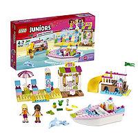 Lego Juniors День на пляже с Андреа и Стефани