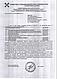 Комплект капельного полива КПК-24, фото 3