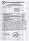 Комплект капельного полива КПК-24, фото 4